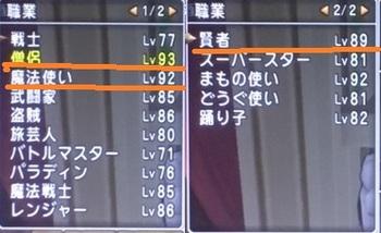 IMG_7288.2.jpg